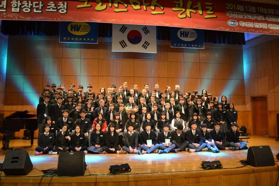 korea nová 1