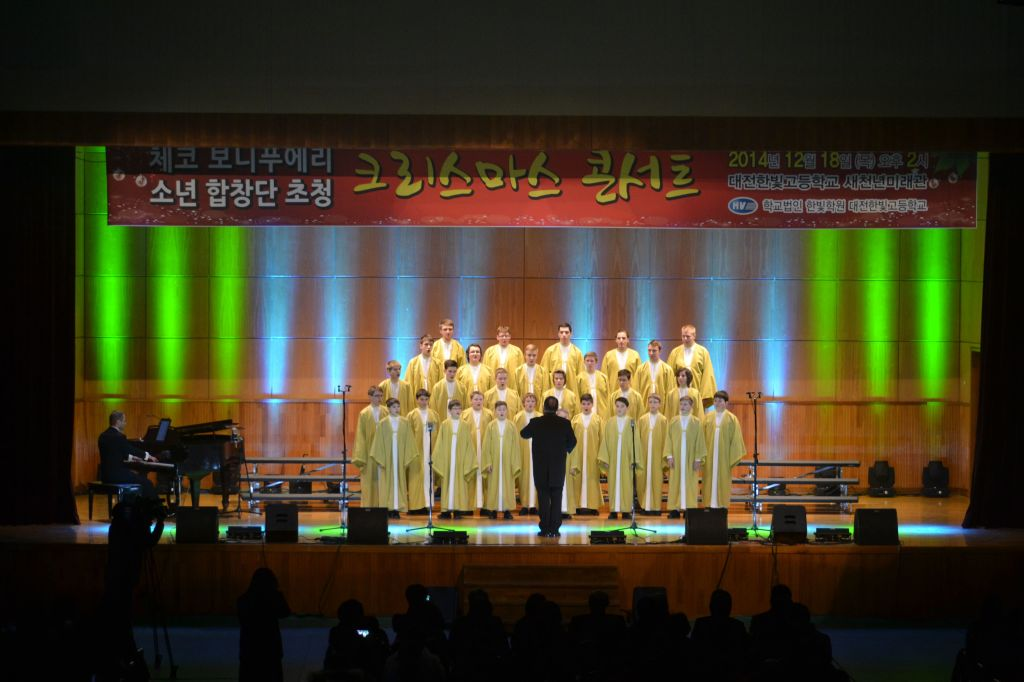 korea 14 15